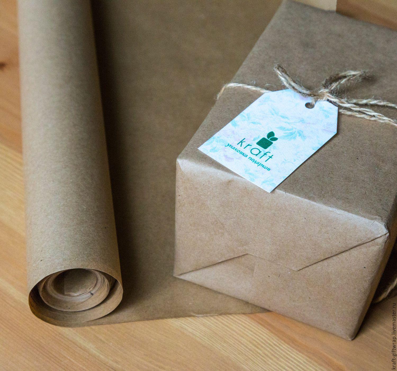 Где продается оберточная бумага для подарков