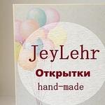 JeyLehr - Ярмарка Мастеров - ручная работа, handmade