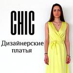 Chic-dress - Ярмарка Мастеров - ручная работа, handmade