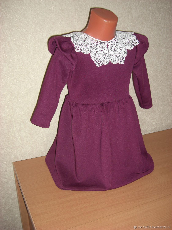 """Детское платье """"Вишенка"""""""