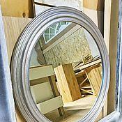 Для дома и интерьера ручной работы. Ярмарка Мастеров - ручная работа Круглое зеркало в серебряной раме. Handmade.