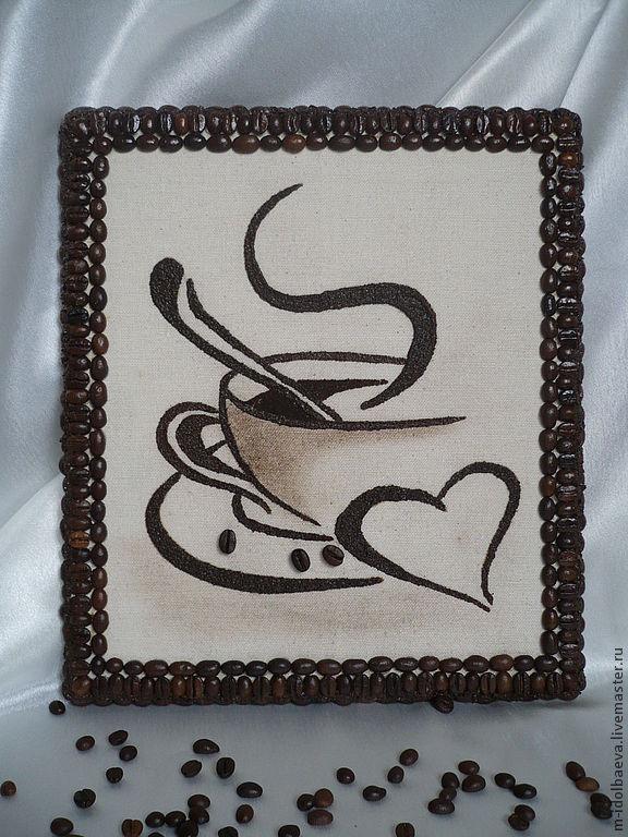 Кофейное панно для кухни