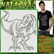 Материалы для творчества handmade. Livemaster - original item The T Rex (Tyrannosaurus). Set of designs for children.. Handmade.