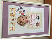 Работы для детей, ручной работы. Ярмарка Мастеров - ручная работа Метрики для малышей. Handmade.