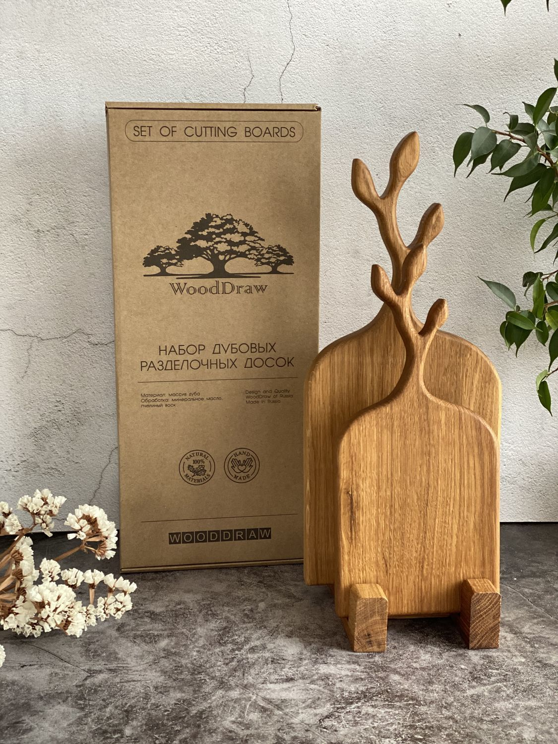 Set of cutting boards made of oak for the kitchen. Free shipping, Cutting Boards, Cherepovets,  Фото №1