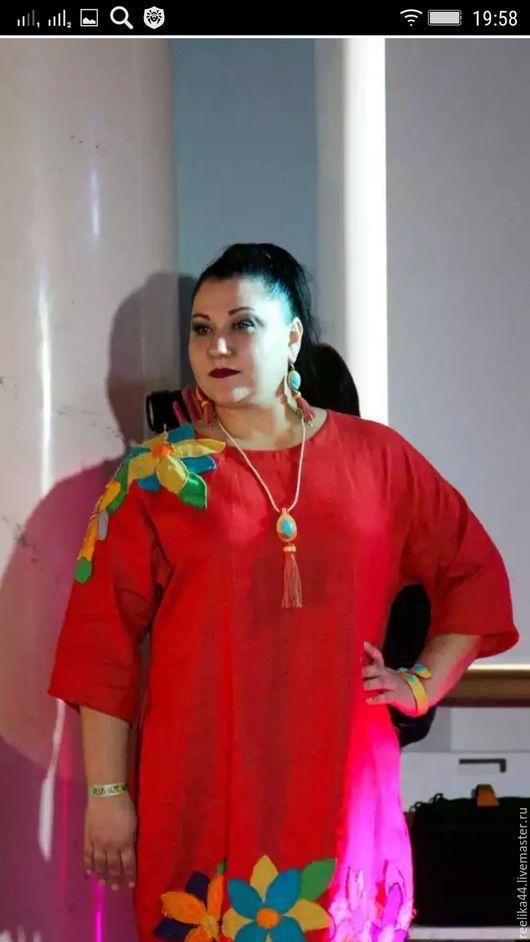 Большие размеры ручной работы. Ярмарка Мастеров - ручная работа. Купить Платье кокон изо льна оранж. Handmade. Рыжий