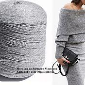 Материалы для творчества handmade. Livemaster - original item Yarn: Cashmere. Yarn with cashmere. Color grey melange.. Handmade.