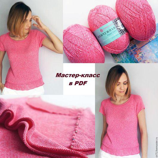 Вязание ручной работы. Ярмарка Мастеров - ручная работа. Купить Мастер-класс по вязанию розового топика. Handmade. Розовый