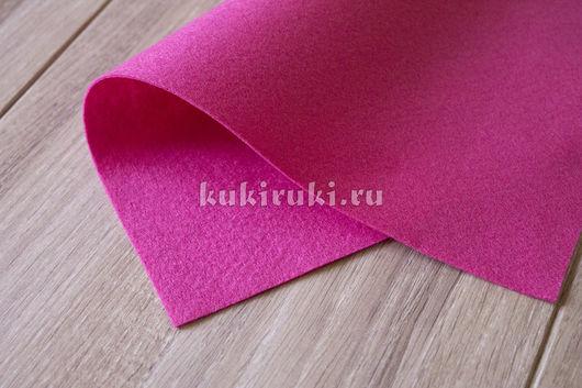 Валяние ручной работы. Ярмарка Мастеров - ручная работа. Купить Темно-розовый мягкий корейский фетр. Handmade. Фетр