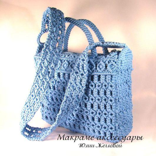 """Женские сумки ручной работы. Ярмарка Мастеров - ручная работа. Купить Плетеная сумка """"Голубая мечта"""", макраме. Handmade. Голубой"""