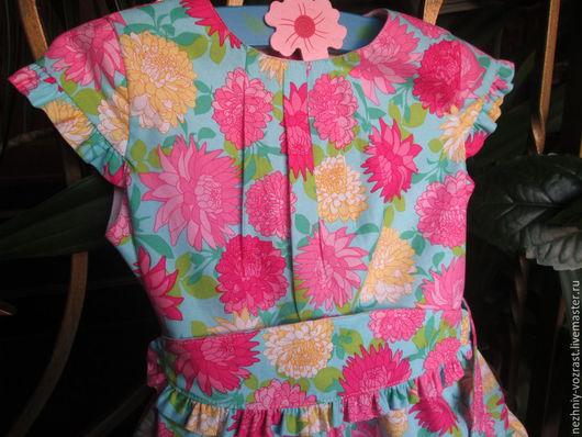 """Одежда для девочек, ручной работы. Ярмарка Мастеров - ручная работа. Купить Платье """" Самое любимое! """". Handmade. Разноцветный"""