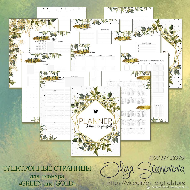 """Электронные страницы для планера """"Green and Gold"""", Иллюстрации, Дубна,  Фото №1"""