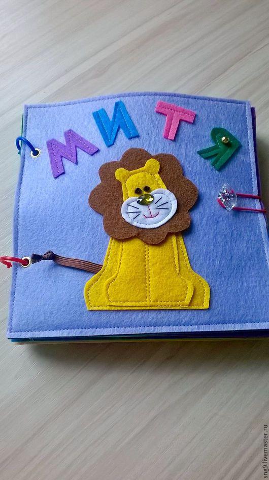 Развивающие игрушки ручной работы. Ярмарка Мастеров - ручная работа. Купить Книжка для самых маленьких. Handmade. Комбинированный, сиреневый, зверюшки