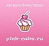 pink-cake - Ярмарка Мастеров - ручная работа, handmade