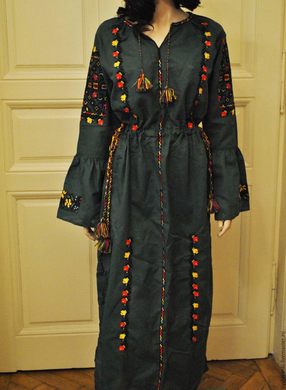 Платье В Народном Стиле Купить