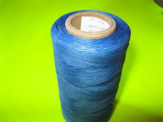 Шитье ручной работы. Ярмарка Мастеров - ручная работа. Купить нитки вощёные 260м синие. Handmade. Синий, нитки плетеные