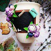 Кружки ручной работы. Ярмарка Мастеров - ручная работа Кружки с декором. Handmade.