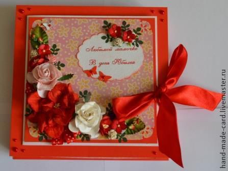 Открытки для женщин, ручной работы. Ярмарка Мастеров - ручная работа. Купить Подарочный набор (открытка + коробочка для подарка). Handmade.