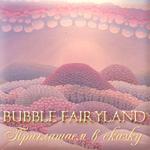 Bubble Fairyland - Ярмарка Мастеров - ручная работа, handmade