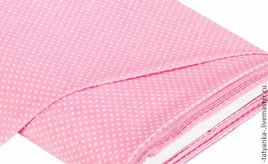 Ткань немецкий хлопок `Горох` 2 мм (розовая)