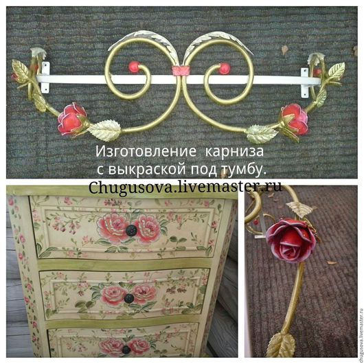 Мебель ручной работы. Ярмарка Мастеров - ручная работа. Купить Прованские розы. Handmade. Полог, детская комната, детская