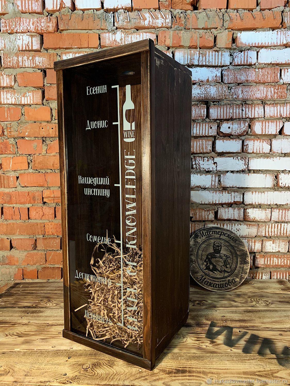Большая копилка под винные пробки Wine Box Big с гравировкой, Копилки, Москва,  Фото №1