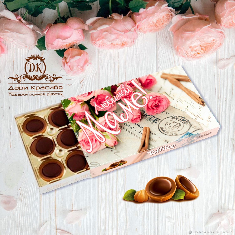 Подарок маме и бабушке. Шоколад для мамы, Кулинарные сувениры, Дмитров,  Фото №1