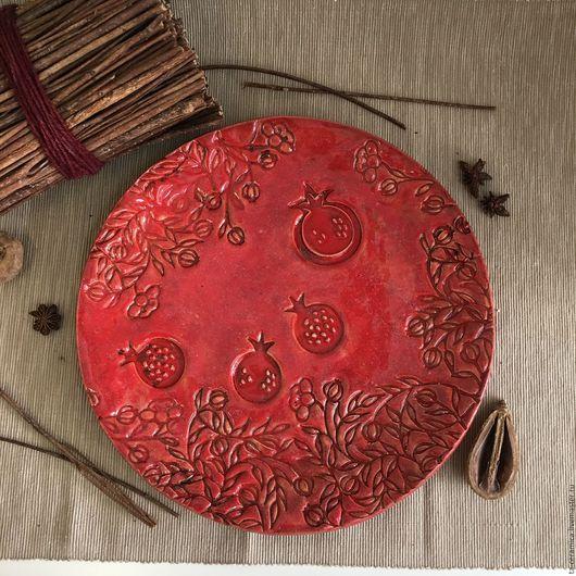 Тарелки ручной работы. Ярмарка Мастеров - ручная работа. Купить Тарелка с гранатом. Handmade. Керамика, керамическая посуда, комбинированный, глина
