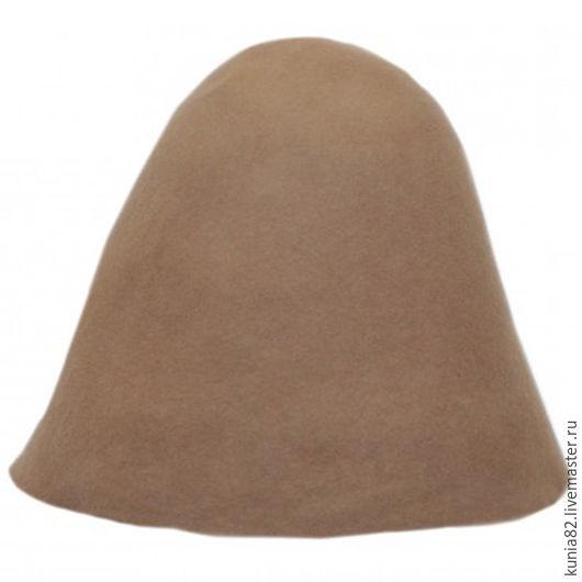 Фетровый колпак ДРОЗД полуфабрикат для изготовления шляп и головных уборов. Анна Андриенко. Ярмарка Мастеров.