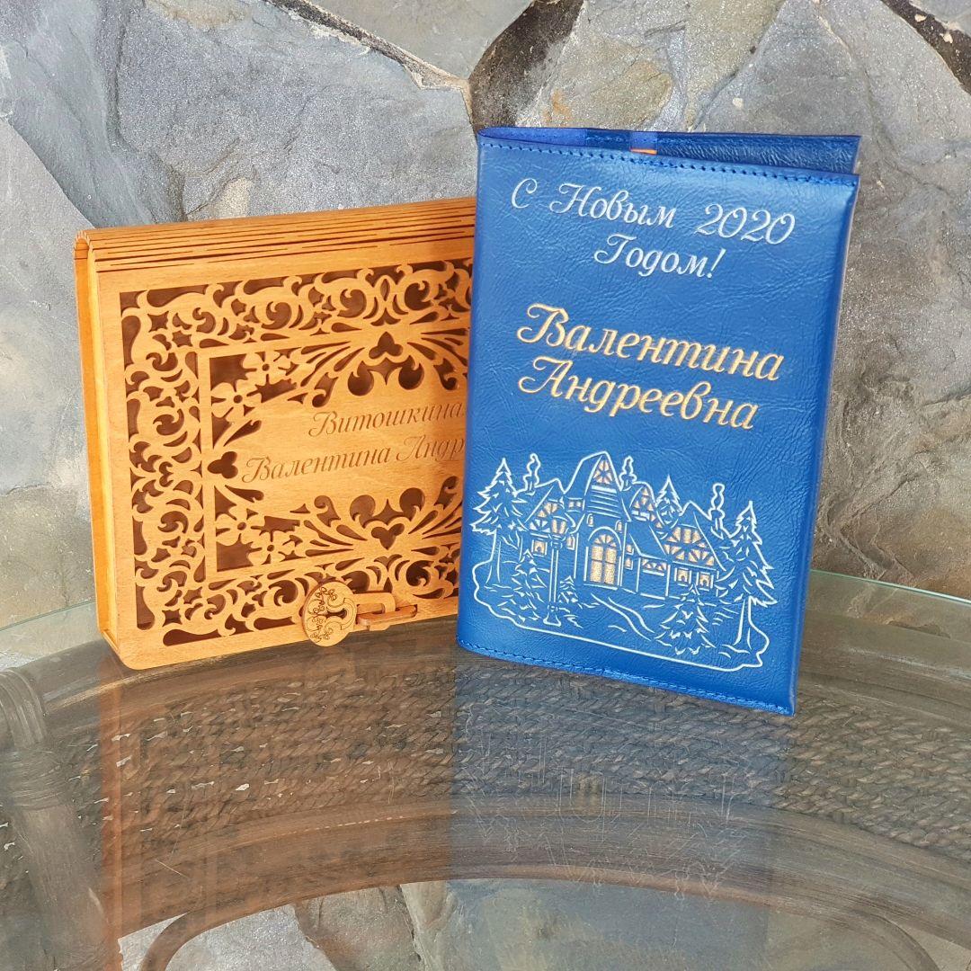Ежедневник в кожаной именной обложке, Обложки, Иркутск,  Фото №1