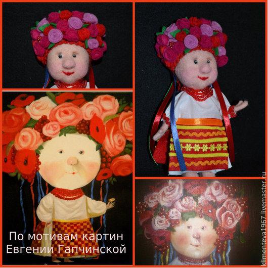 Человечки ручной работы. Ярмарка Мастеров - ручная работа. Купить Украиночка (по мотивам картин Е. Гапчинской). Handmade. Разноцветный