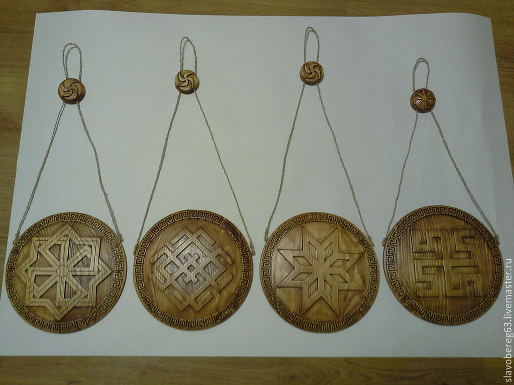 Купить славянский оберег для дома настенный печать велеса ме.