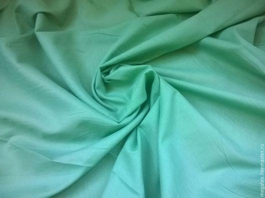 батист хлопковый Мятный. при разном освещение цвет меняется от мятно-зеленого до насыщенного зеленого. Шитье. МегаТекс