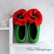 Обувь ручной работы. Ярмарка Мастеров - ручная работа Валяные тапочки Маковый цвет. Handmade.