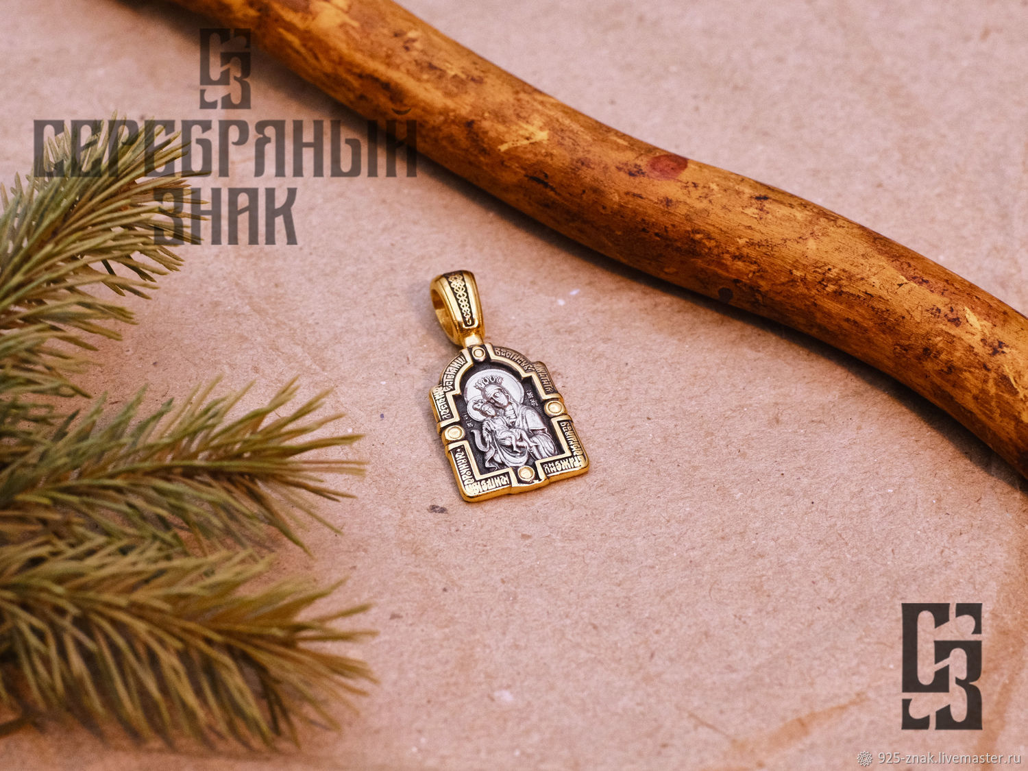 The Image of the Mother of God Is Worthy of a pendant. Gold plated 999 art. 3061426, Pendants, St. Petersburg,  Фото №1