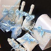 Свадебный салон ручной работы. Ярмарка Мастеров - ручная работа свадебный набор Океан любви. Handmade.