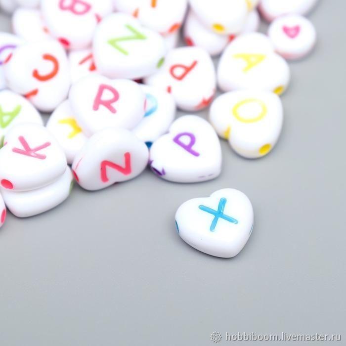 Набор белых фигурных бусин в виде сердечка цветные буквы, 50 штук, Бусины, Севастополь,  Фото №1