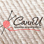 СаннИ. Вязаная одежда - Ярмарка Мастеров - ручная работа, handmade