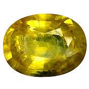 Материалы для творчества handmade. Livemaster - original item A yellow sapphire of 1,47 CT., natural. Handmade.