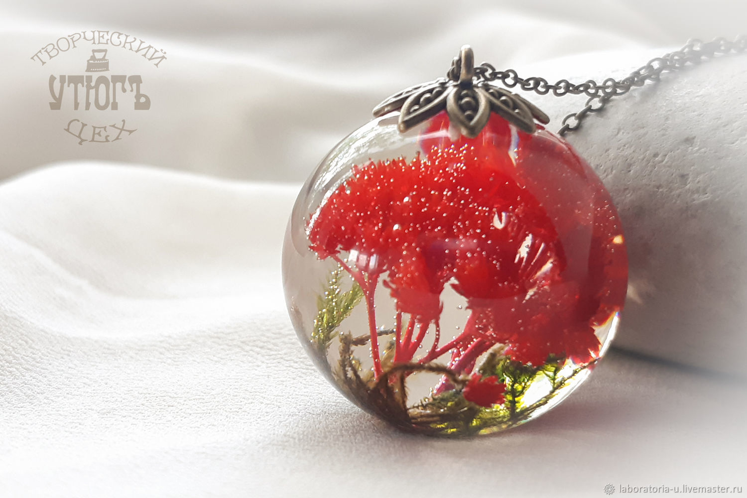 Transparent ball Pendant with red grass and moss made of epoxy resin, Pendant, Samara,  Фото №1