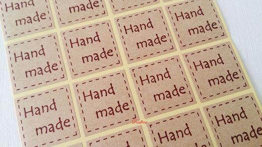 """Упаковка ручной работы. Ярмарка Мастеров - ручная работа. Купить Наклейки квадратные """"Hand Made"""" крафт Н58. Handmade. Наклейка"""