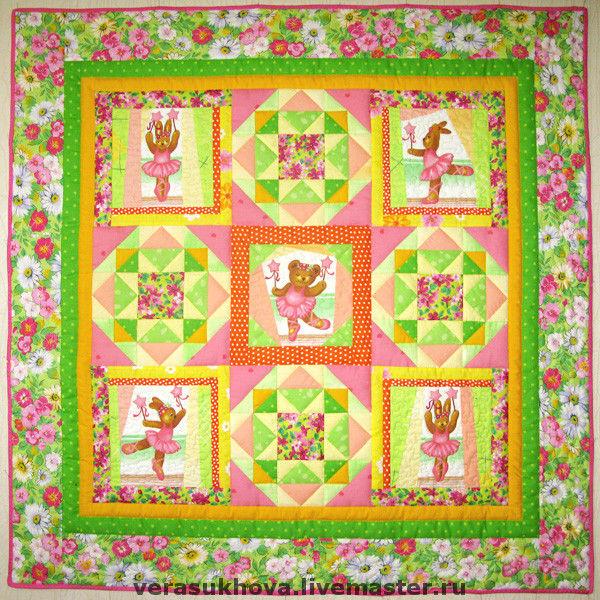 Blanket for girls
