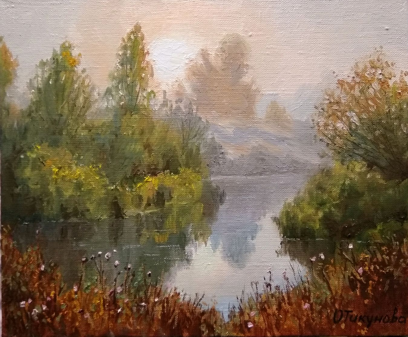 """Painting summer. """"Mist morning"""". Landscape oil, Pictures, Ozery,  Фото №1"""