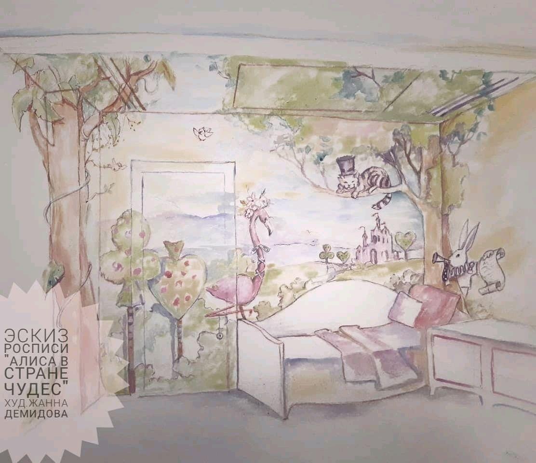 Эскиз для росписи стен (цветной), Иллюстрации, Москва,  Фото №1