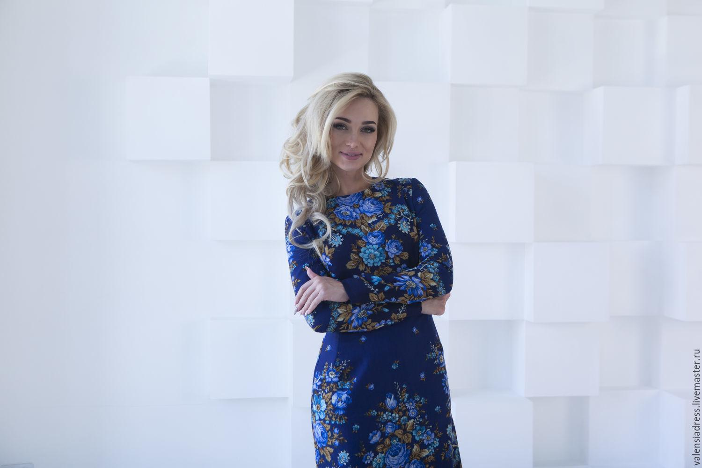 Шерстяное синее платье купить
