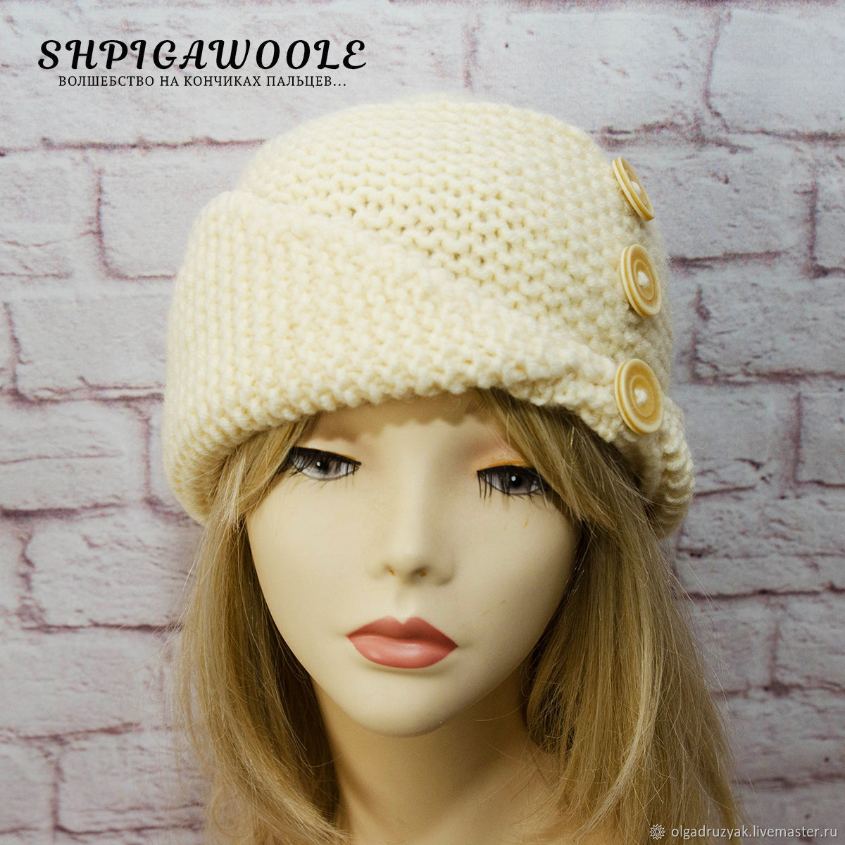 Женская вязаная шапка шляпка `Margo` крупная вязка