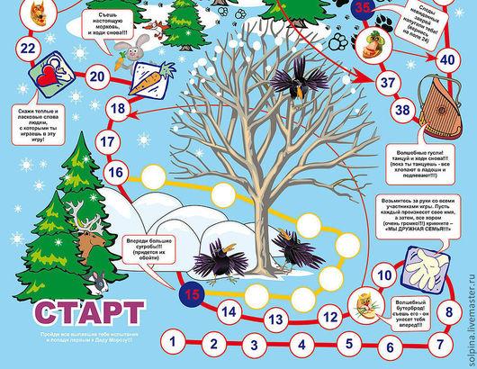 """сегмент игры """"Чудеса под Новый год или путешествие к Деду Морозу"""""""