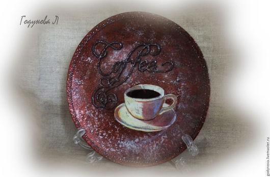 Стеклянная тарелочка Coffe для любителей кофе. Сделана в гранатовом цвете с добавлением серебра. Надпись объемная сделана с лицевой стороны. Кофе в чашке тоже объем с лицевой стороны.