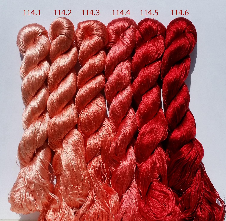 Шелковые нитки для вышивания 100