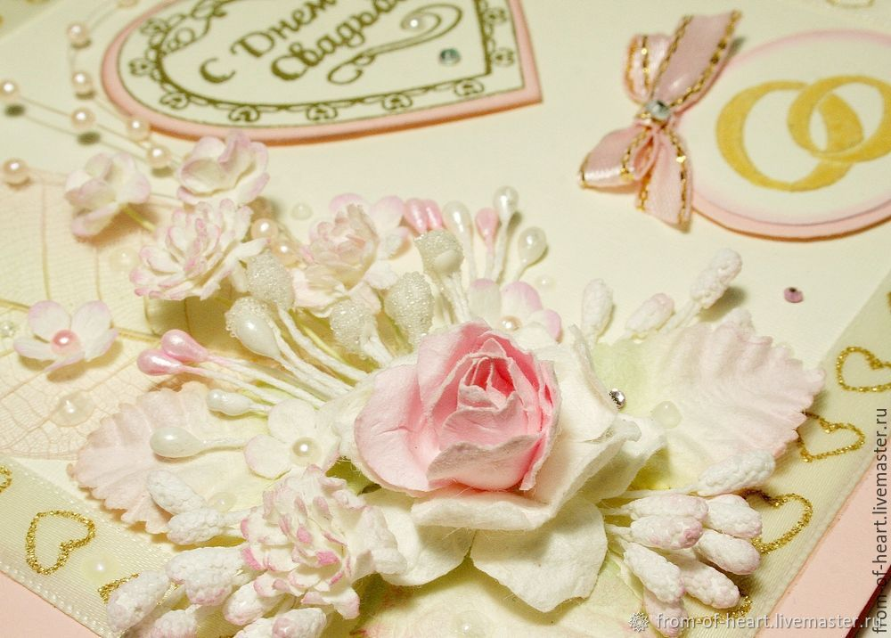 Днем рождения, открытка с днем свадьбы нежные
